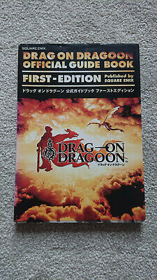 Drag-on Dragoon Strategy Guide - Sony PlayStation 2 - Japanese