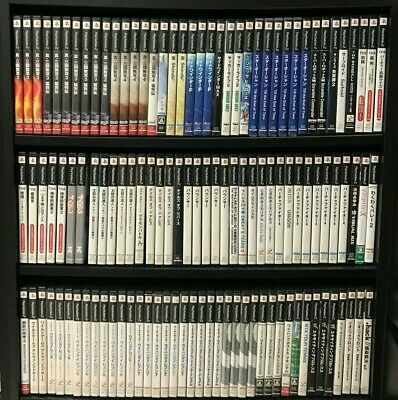 Playstation 2 Japan Import Games Complete Fun Pick a Choose PS2 Video Games