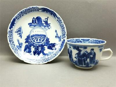 Antique 19Th Century Chinese Blue And White Kangxi Cup And Saucer Signed