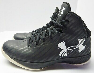 MEN/'S BASKETBALL UNDER ARMOUR TORCH FADE 1274423 003 BLK//GPH//ALU DS BRAND NEW