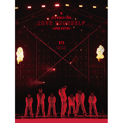 BTS WORLD TOUR LOVE YOURSELF JAPAN EDITION limited edition DVD