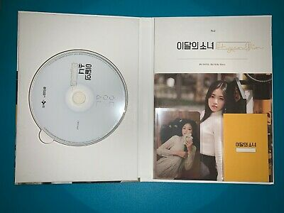 Loona (Monthly Girl) Hyunjin Single Album A version Unsealed with Photocard