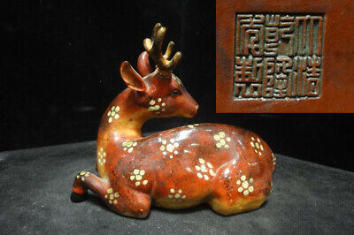 "Old Chinese Hand Carving Red Porcelain Deer Statue Marked ""QianLong"""