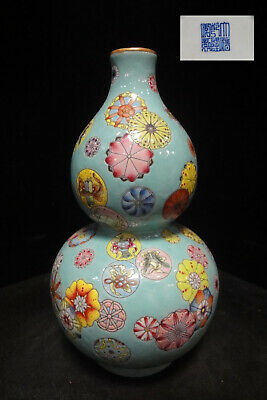 "Antique China Hand Painting Porcelain Double Gourd Vase Marked ""QianLong"""