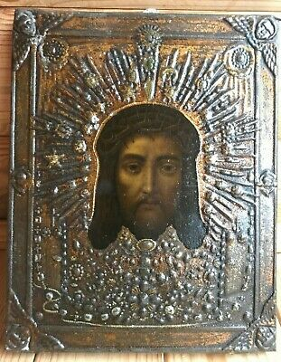"Antique 19c Russian Orthodox Print on Metall Wood Icon ""Spas miraculous"""