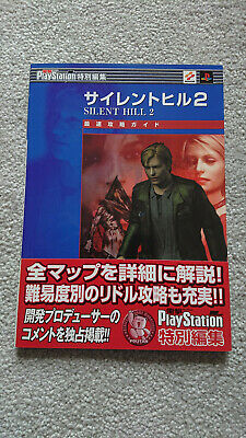 Silent Hill 2 Strategy Guide - Sony PlayStation 2 - Japanese