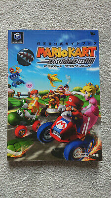 Mario Kart: Double Dash!! Strategy Guide - Gamecube - Japanese - With Stickers