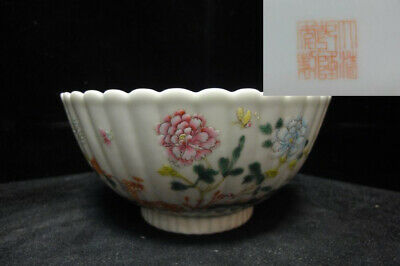 """Very Fine Antique Chinese Enamel Hand Painting Porcelain Bowl Marked """"QianLong"""""""