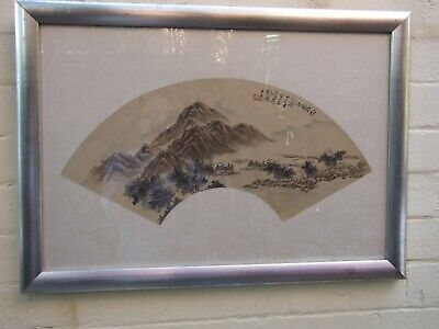 Antique Japanese Watercolour  Landscape Painting Signed & Sealed Silver Frame