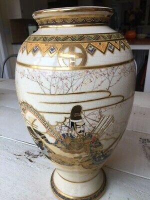 Antique Japanese Satsuma Porcelain Pottery Mid-19th Century. Excellent Condition