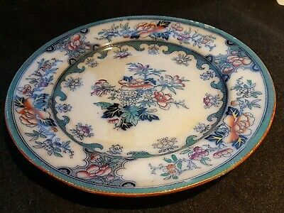 Antique Middlesbrough Earthenware c1850 Hand Painted Plate
