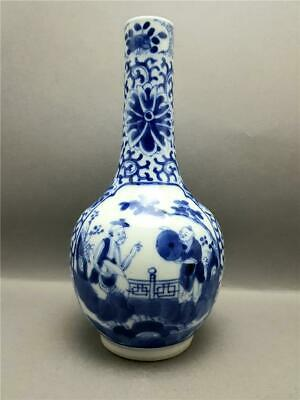 Antique 19Th Century Chinese Kangxi Unusual Blue And White Bottle Vase Signed
