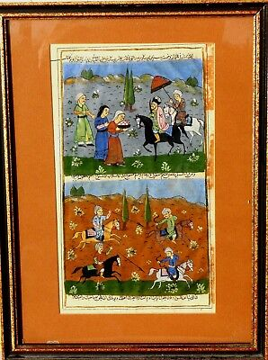 Hand Painted Persian Scenes Over 19Th Century Manuscripts!!