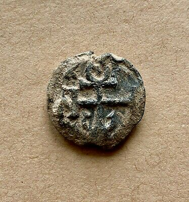 Byzantine lead seal/siegel of Antonios  (7th cent.). A nice piece!
