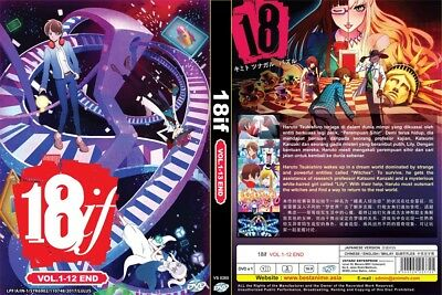 ANIME DVD~18 if(1-12End)English subtitle&All region FREE SHIPPING+FREE GIFT