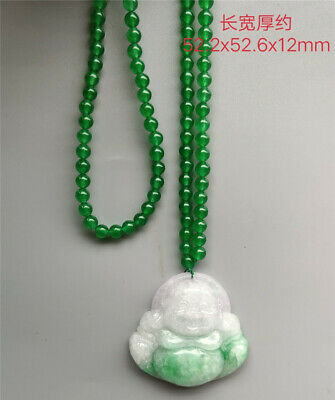 "2.07""China natural Ice Green jadite jade Hand-carved Maitreya Pendant & Necklace"