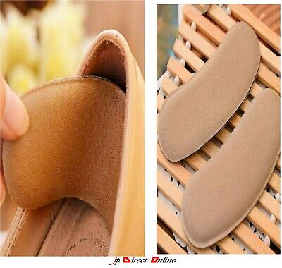 1 Pair BEIGE Extra Sticky Fabric Shoe Heel Inserts Insoles Pads Cushion Grips UK