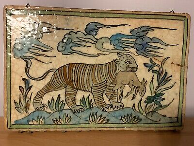 ANTIQUE HAND PAINTED THICK PERSIAN Animal  TILE MIDDLE EAST ANTIQUITY Tiger Deer