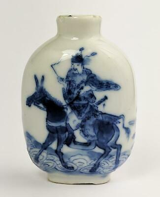 Chinese Qing Dynasty Antique Porcelain Snuff Bottle 19Th Century