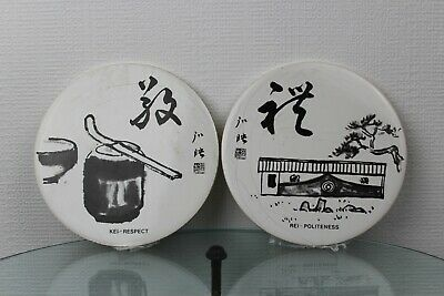 Vintage Round H&R Johnson Pair Of Decorative Tiles - Japanese Drawing - Inspirat