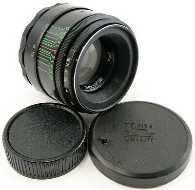 ⭐SERVICED⭐ 1975!💫 MMZ (BelOMO) HELIOS 44-2💫 2/58 Russian Made in USSR Lens M42