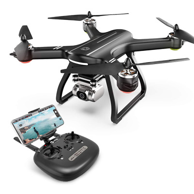 Holy Stone HS700D FPV Drone with 2K HD Camera Live Video and GPS Return Home, RC