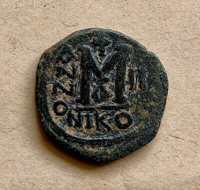 Byzantine bronze follis coin of emperors Justin II and Sophia (565-578). Nice!