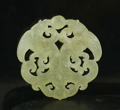 Old Chinese natural jade hand-carved double phenix pendant