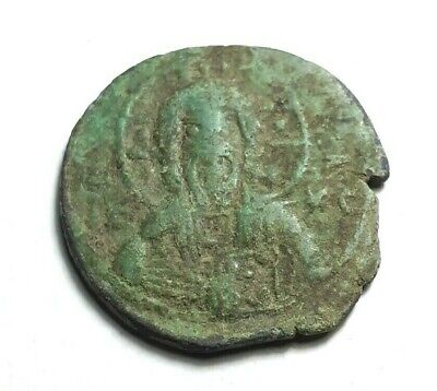 ancient Byzantine  CHRIST bronze coin