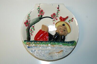 "Vintage Wall Pocket 6 1/2"" Diameter - Asian Child, Red Bird, Fish, Cherry Tree"