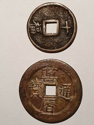 CHINA - 2x Large old Coins or Medallions
