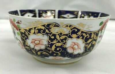 Bloor Royal Crown Derby Porcelain IMARI ANTIQUE 1800's Cache Bowl