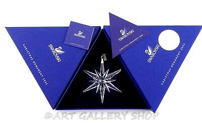 Swarovski Crystal Annual Christmas Ornament 2005 STAR SNOWFLAKE Mint Box COA