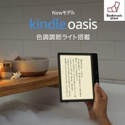 """New [32GB] Amazon Kindle Oasis 2 (latest 9th gen) 7"""" Waterproof F/S from Japan"""