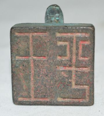 China Bronze Tortoise Seal Ancient QinHan Kingdom Military Power Symbol Stamp 王平