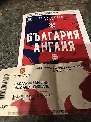 BULGARIA v England (Euro 2020 Qualifier) 2019 - programme plus used match ticket