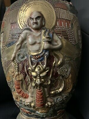 Rare Large Antique Japanese Meiji Porcelain Gold 3-D Satsuma Royal Dragon Vase