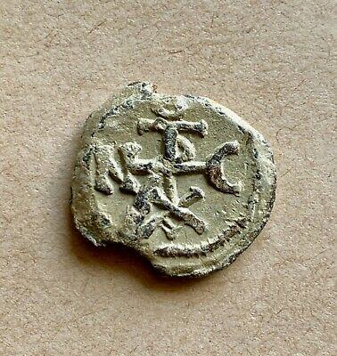 Byzantine lead seal/siegel of Anastasios chartoularios and bestitor. A rare seal