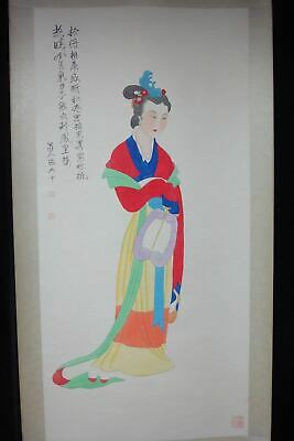 "Very Large Chinese Old Scroll Hand Painting Beautiful Woman ""ZhangDaQian"" Mark"