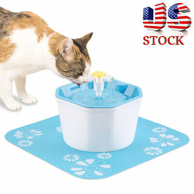 Pet Water Fountain Electric Water Dispenser For Cat Dog Automatic Three Modes TM