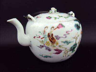 Beautiful Chinese Antiques Oriental Porcelain Famille Rose Teapot