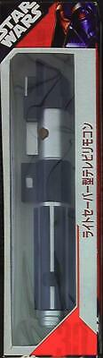 Taito lightsaber type TV remote-control Darth ・ Vader