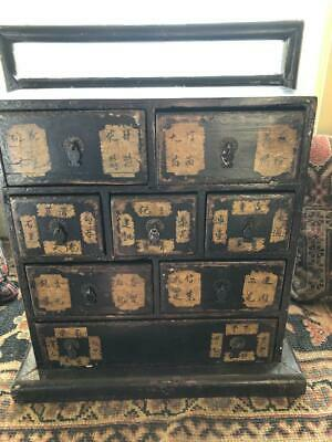 Antique Chinese Apothecary Medicine Wood Painted Gold Brass Chest