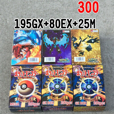 OFFICAL 300 Pcs Pokemon EX+GX Card All MEGA Holo Flash Art Trading Cards Gift