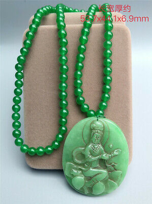 """2.11""""China Exquisite natural jadite jade Hand-carved Kwan-yin Pendant & Necklace"""