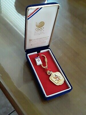1988 Olympic Games Seoul Official Sung Bang Co Keychain & Olympic Logo