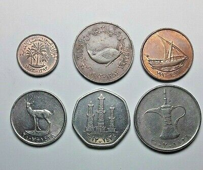EMIRATOS ARABES UNIDOS / UNITED ARAB EMIRATES - Lote 6 monedas diferentes