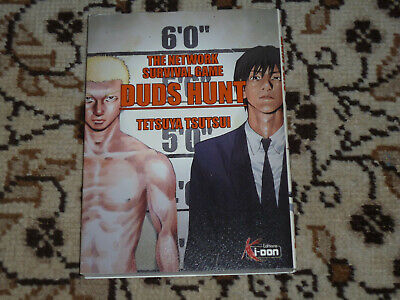 Duds Hunt – The Network Survival Game manga