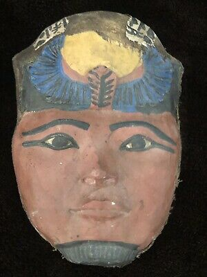Rare Large Ancient Egyptian King Tutankhamen (1403-1365 BC)