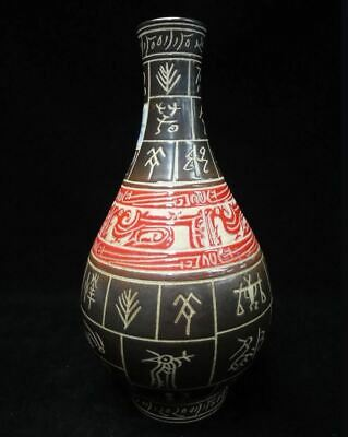Very Fine Old Chinese Hand Carving Black and Red Glaze Porcelain Bottle Vase